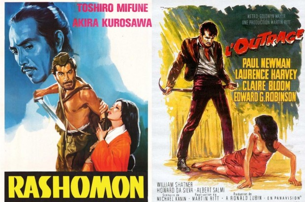 RASHOMON THE OUTRAGE