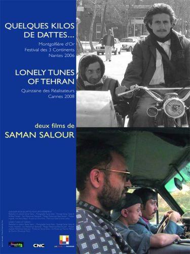 Saman-Salour.jpg