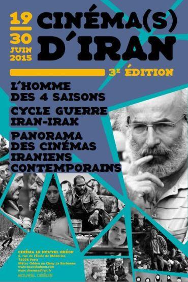 Affiche FESTIVAL CINEMAS D'IRAN 2015